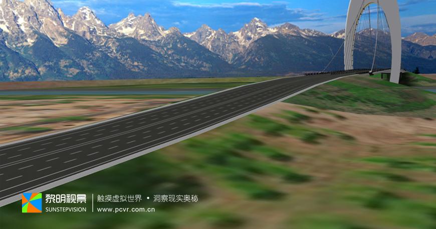 渲染贴图素材 道路